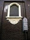 wlm - andrevanb - amsterdam, geldersekade 95 - detail
