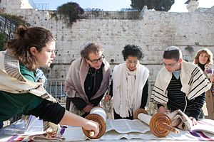Women of the Wall - WOW Torah Reading
