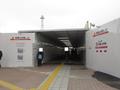 Wakayamashi-sta-entrance.png