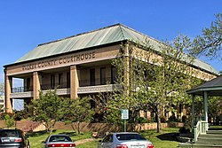 Walker county tx courthouse 2014.jpg