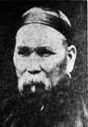 Wang Zhanyuan - Image: Wang Zhanyuan 4