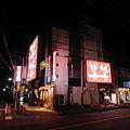 WaraWara Higashiyamatoshi-ekimae branch 2013-09-11.JPG