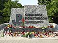 Warsaw Insurgents Cemetery (15682306709).jpg