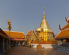Wat Phra That Doi Suthep - Chiang Mai.jpg