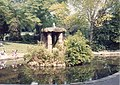 Water feature in the Arboretum - geograph.org.uk - 893936.jpg
