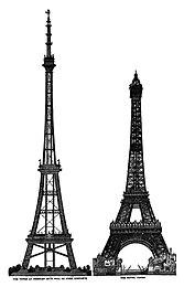 dessin au trait de la structure de la tour à 4 pieds, le long de la tour Eiffel