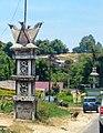 Welcome gate to Kabanjahe, Karo 01.jpg