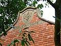 Wesleyan Methodist Chapel near Woodhall Spa - geograph.org.uk - 555902.jpg