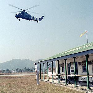 Shek Kong Airfield - Image: Wessex Sek Kong