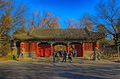 West Gate of Peking University HDR1.JPG