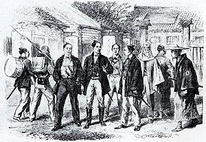 Second Chōshū expedition - Image: Westernized Samurai 1866