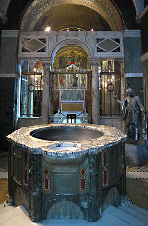 Westminster Cathedral - Baptistery