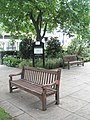 Whittingdon Gardens City of London.JPG
