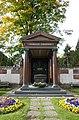 Wiener Zentralfriedhof Allerheiligen 2017 43.jpg