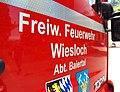 Wiesloch-Baiertal - Feuerwehr Baiertal - Mercedes-Benz Atego 1329 - Lentner - HD-WS 442 - 2019-06-16 12-42-49.jpg