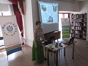 WikiConference 2017 Kherson. Day 1 - Photocontests 01.jpg