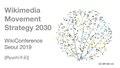 WikiConference Seoul 2019 - Wikimedia Strategy 2030.pdf