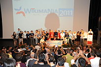 Wikimania 2011 - Closing ceremony (112).JPG
