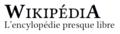 Wikipédia l'encyclopédie presque libre.png