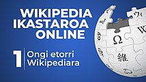 Wikipedia ikastaroa - Ongi etorri Wikipediara.jpg