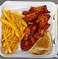 Wings-fries-basket.jpg