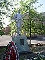 World War II memorial in Khatsky.jpg