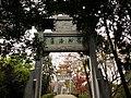 Wuchang Simenkou Shangquan, Wuchang, Wuhan, Hubei, China, 430000 - panoramio (31).jpg