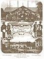 Wystawa 1880 pokucka.jpg
