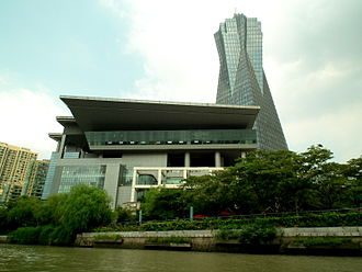 Zhejiang Provincial Museum - Wulin building from the Grand Canal