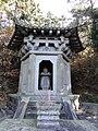 Xin-yin-chan-shi-ta001.JPG