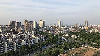 Xuancheng - Image: Xuancheng City Skyline