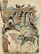 Yahyâ ibn Mahmûd al-Wâsitî 007
