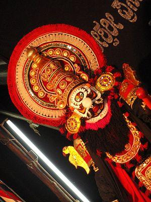 Yakshagana - Karavali Gandu Kale Yakshagana