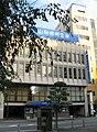 Yamanashi shinkin bank.jpg