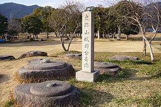 Kuni-kyō - Kuni-kyō ruins