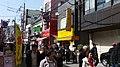 Yamashitacho, Naka Ward, Yokohama, Kanagawa Prefecture 231-0023, Japan - panoramio (28).jpg