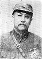 Yan Xishan0.jpg
