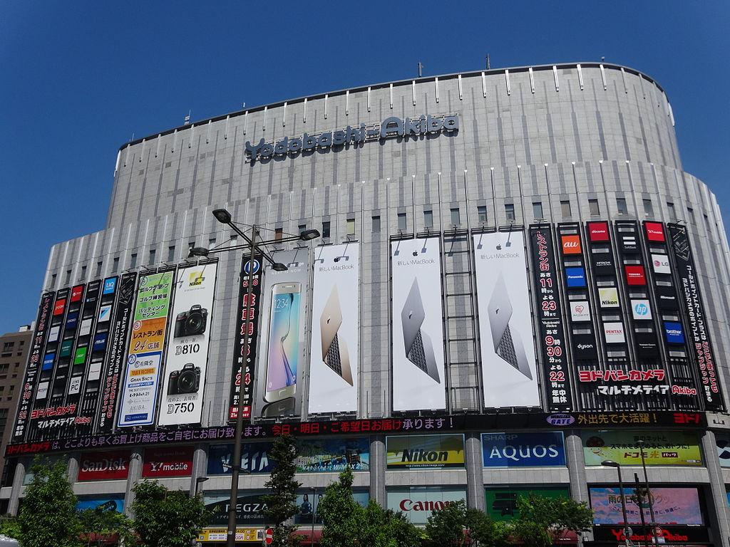 Yodobashi-Akiba 2015