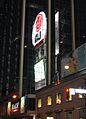 Yonge street 18 (8438501284).jpg