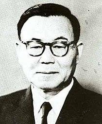 Yun Bo-seon 1960.jpg