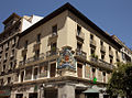 """Zaragoza, """"El Tubo"""" Calle de los Estebanes-PM 52791.jpg"""