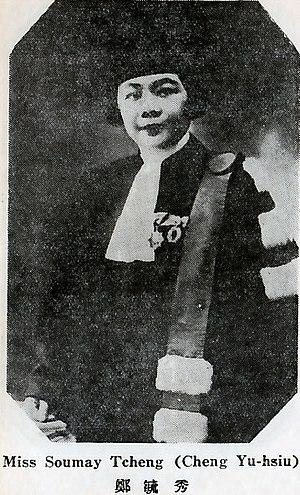 Tcheng Yu-hsiu - Who's Who in China 4th ed. (1931)