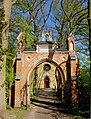 Zingst, Peter-Pauls-Kirche02.jpg