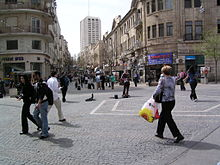 Zion Square during daytime, Jerusalem, Israel.jpg