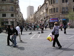 Zion Square during the daytime (looking towards Ben Yehuda Street)