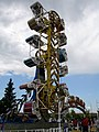 Zipper ride vertical position.jpg