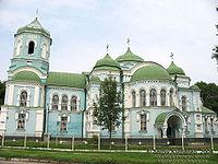 Zolotonosha Church.jpg