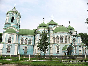 Cherkasy Oblast - The Sviato-Uspenskyi Cathedral in Zolotonosha.