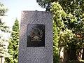 Zvoleneves KL CZ WWII memorial 008.jpg