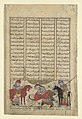 """Kai Khusrau Wrestles with Shida"", Folio from a Shahnama (Book of Kings) MET DP108565.jpg"
